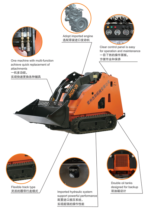 mini skid steer machine loader